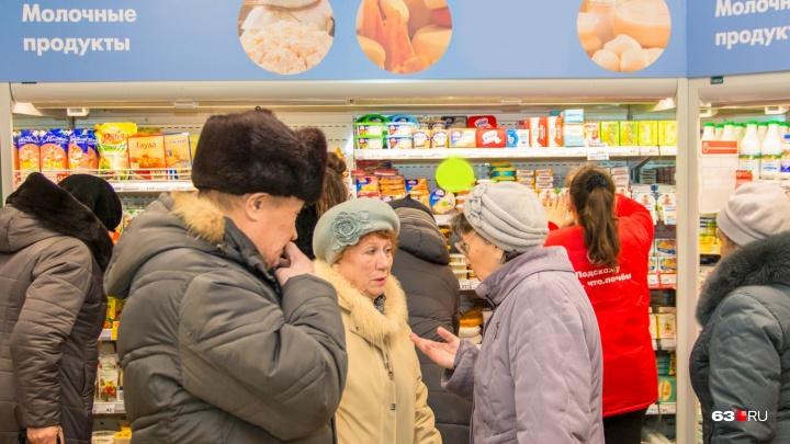 Самарастат: средняя зарплата в Самарской области достигла 33 тысяч рублей