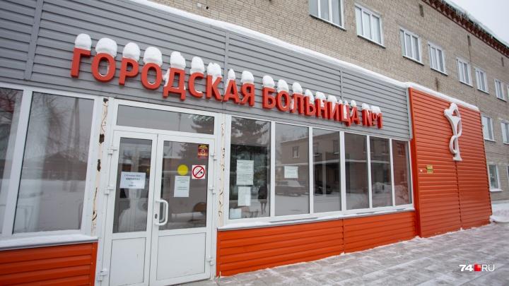Выросло число госпитализированных из-за вспышки инфекции в детсаду под Челябинском