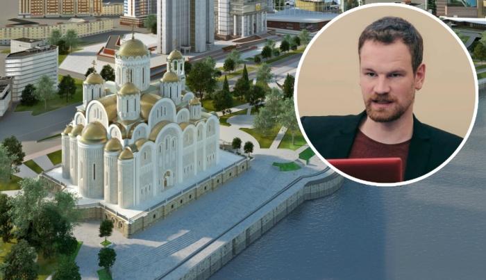 Григорий Юдин рассказал, что екатеринбуржцам удалось остановить обкатанную политическую технологию