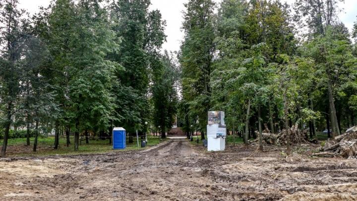 Гранитных стел не будет. Мэру Нижнего Новгорода не понравился проект обустройства сквера 1905 года