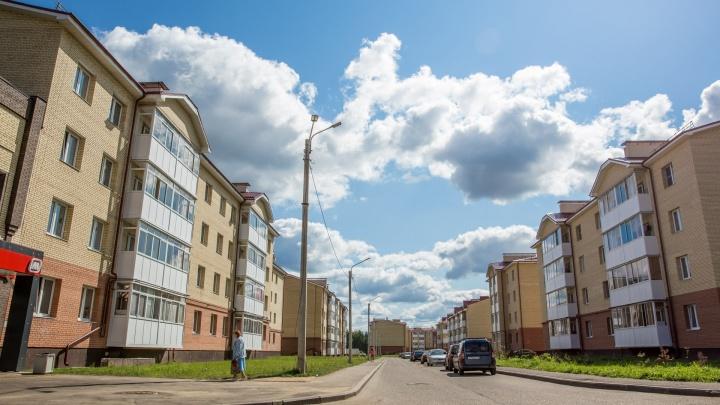 Как уменьшить ипотеку и увеличить квартиру: простое решение сложного вопроса