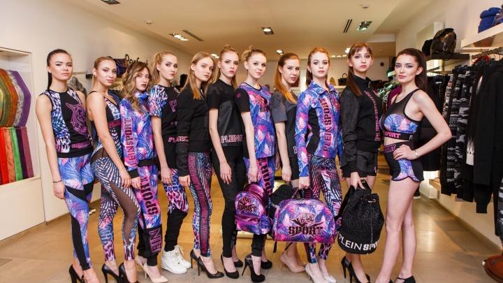 Для модников в Perfect Style появилась коллекция Plein Sport для спортзала и вечеринок