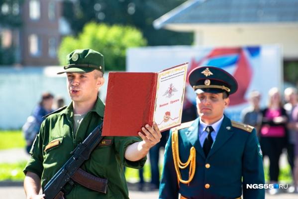 Присягу в железнодорожные войска приняли 11 омичей