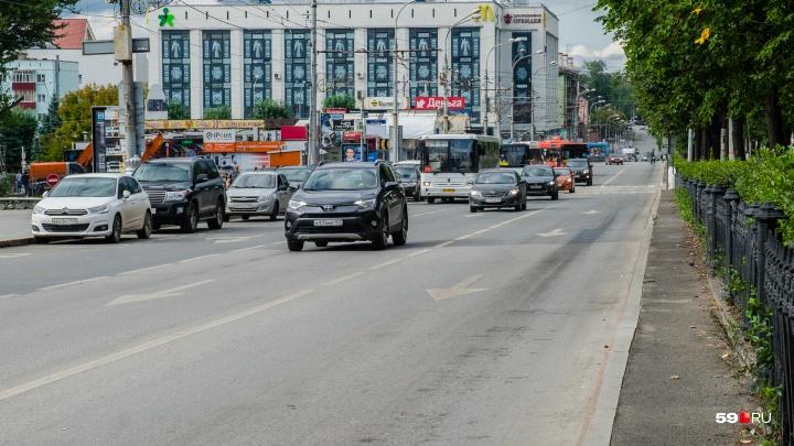 На Комсомольском проспекте в Перми ночью перекроют движение