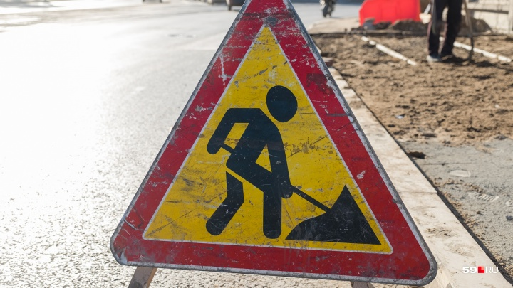В Перми ограничат движение на двух улицах. На одной из них — на полтора месяца. Карта