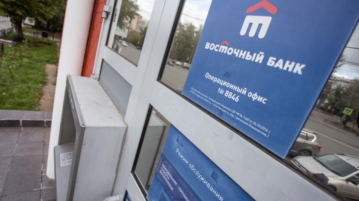 «Я у них теперь раба?»: банк потребовал с пожилой челябинки 24 тысячи за выпуск кредитной карты