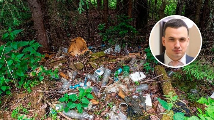 «Подрядился пиарить мусорные поборы?»: депутат Госдумы — о Варламове, который назвал уральцев быдлом