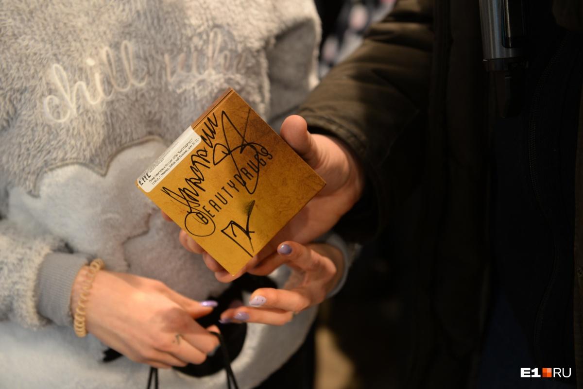 Автографы Лобода оставляла и на палетках теней