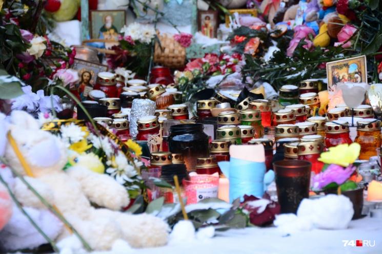 Прощание с жертвами взрыва в магнитогорском доме пройдёт в несколько дней