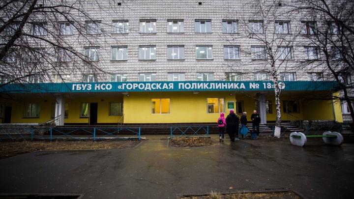 «По документам ангина, а так — Коксаки»: новосибирцы жалуются на распространение вируса в Ленинском районе