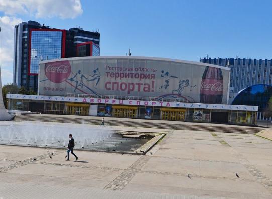 Проектирование капремонта ростовского Дворца спорта завершат к концу года