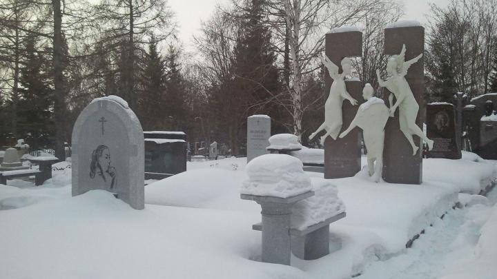 Спрос на услуги крематория у красноярцев оценили чиновники