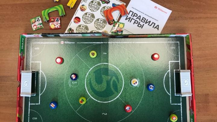 Как стать участником чемпионата мира по футболу, не покидая Новосибирска