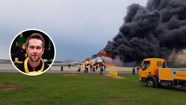«Не травите тех, кто выбегал с чемоданами»: выживший в авиакатастрофе рассказал о панике в самолёте