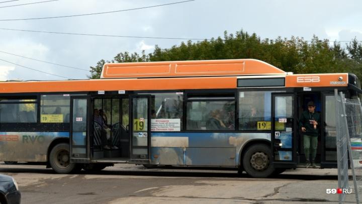 В Перми из-за перекрытия Героев Хасана изменится движение автобусов