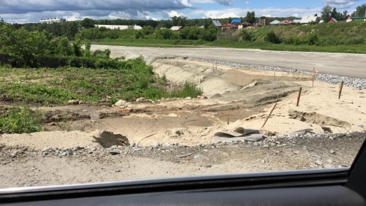 Дорогу построили: власти рассказали, когда по дублёру Богдашки поедут машины