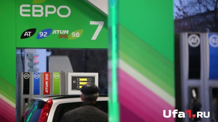 На заправках «Башнефти» выросли цены на бензин