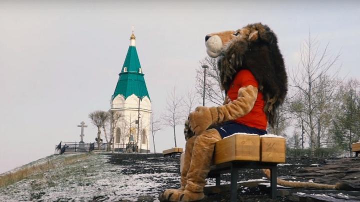 «Ты никогда не будешь один»: ФК «Енисей» после вылета из премьер-лиги снял ролик со львом-талисманом
