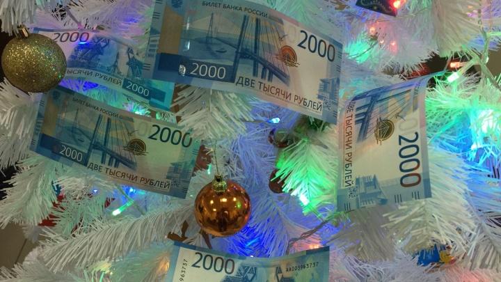 «А нормальных денег у вас нет?»: как мы пытались избавиться от новых 2000 рублей в Екатеринбурге
