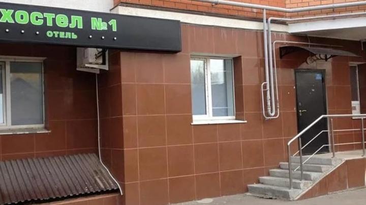 «Процесс в крае уже пошел»: чем обернется запрет хостелов в РФ