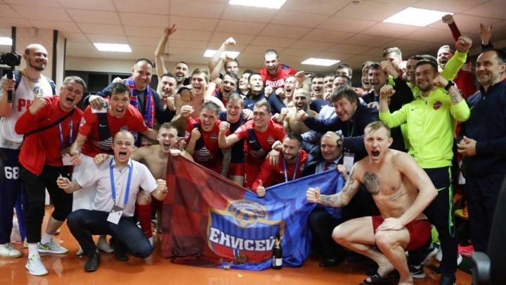 «Енисей» впервые за историю вышел в футбольную Премьер-лигу
