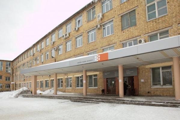 Сибирский федеральный университет впервые попал в этот рейтинг