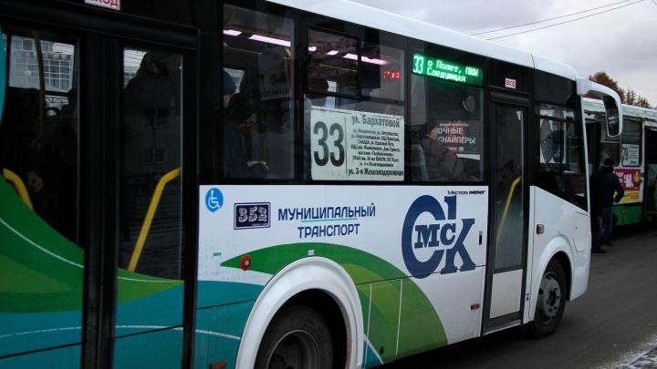 Омские предприятия посчитали тариф на перевозку. Получилось 50 рублей