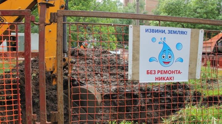 «Без ремонта — никак»: в поселке Мехзавод поменяют ветхую канализацию