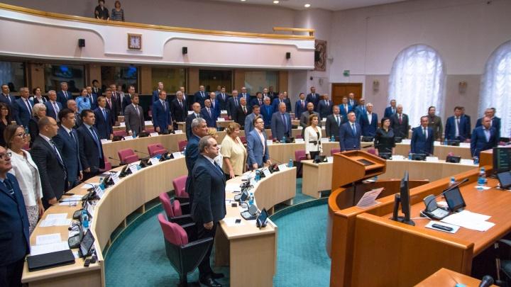 Нового спикера Самарской губернской думы выберут 23 октября