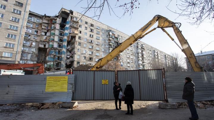 «Календарный год»: Дубровский назвал срок расселения дома, пострадавшего от взрыва в Магнитогорске