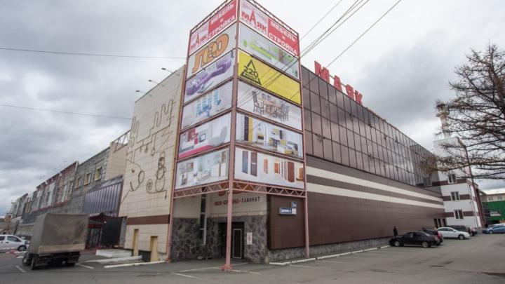 Самарский олигарх Алексей Шаповалов купил ТЦ в Челябинске