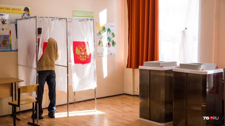 «Оппоненты были довольно сильными»: итоги выборов-2019 в Ярославской области