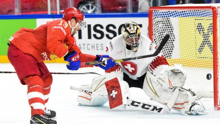 Хоккеисты из Челябинска помогли сборной России одолеть швейцарцев на чемпионате мира