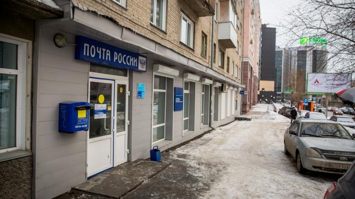 На «Почте России» объяснили, почему вызвали силовиков на конфликт из-за посылки сAliExpress