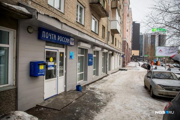 «Почта России» опровергла претензии новосибирца, вызвавшего сотрудников полиции в почтовое отделение