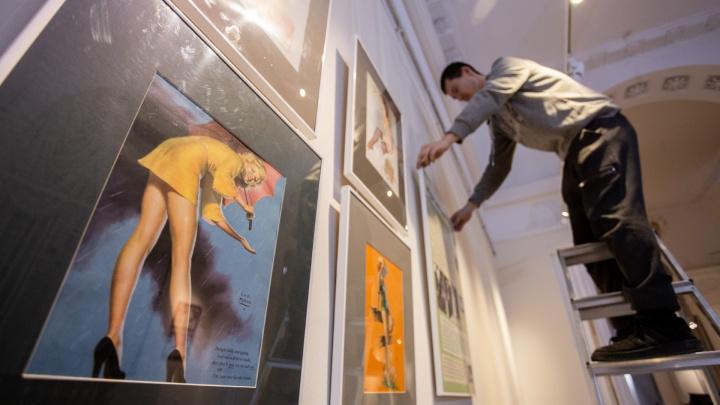 В Челябинске открывается выставка об откровенном искусстве — картинках с соблазнительными красотками