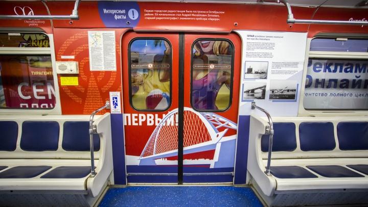 Вагон новосибирского метро обклеили редкими снимками Закаменского района