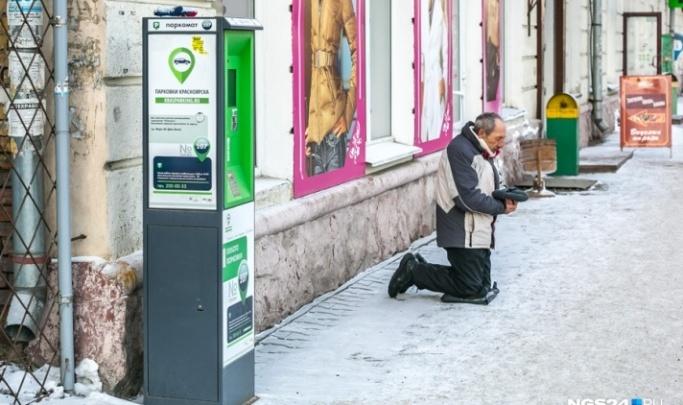 «Планируем перезапустить»: проект платных парковок в Красноярске приостановлен