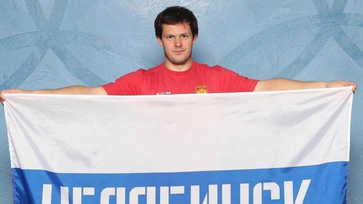 Лиха беда: голы челябинца Евгения Дадонова помогли России победить в первой игре чемпионата мира