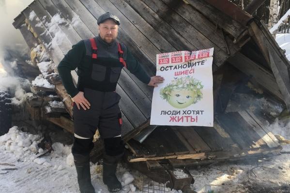 Андрея Старковского отпустили вечером 5 апреля