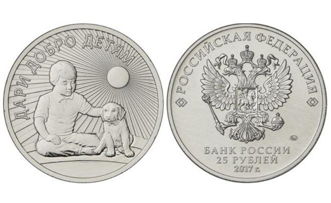 В Сбербанке благотворители могут получить коллекционную монету Банка России