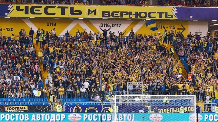 РФС оштрафовал ФК «Ростов» из-за неприличных кричалок болельщиков