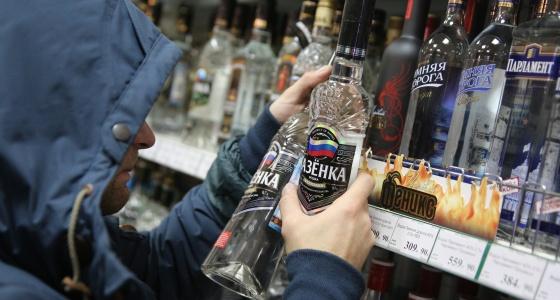 «Я кидался на жену с ножом, но не помнил этого»: исповедь анонимного алкоголика