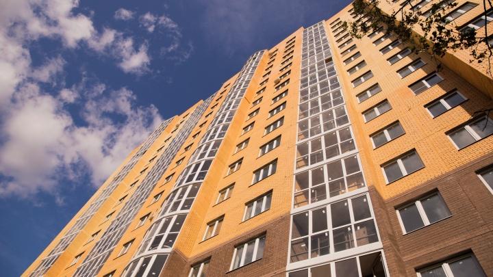 В центре Ярославля с 18-го этажа упала девушка: что о её гибели говорят следователи. Фото
