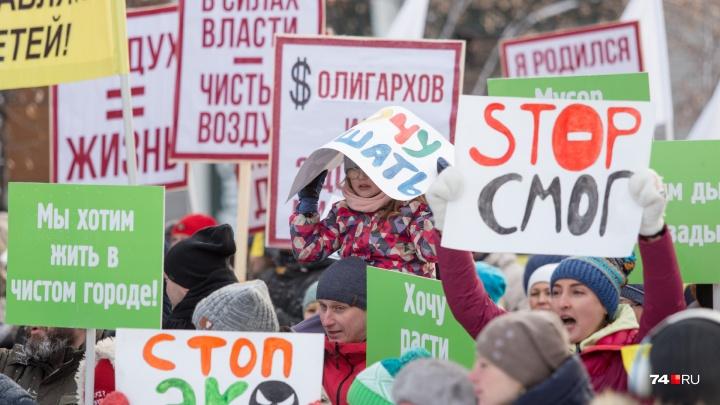 «Дайте детям дышать»: в Челябинске Марш матерей провели с четвёртой попытки