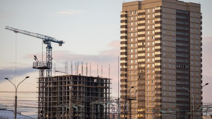 Спад продаж жилья в Красноярске объяснили наследством, миграцией и экологией