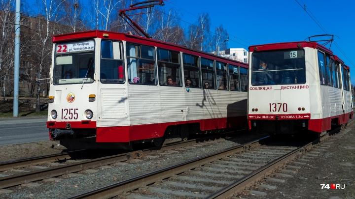 Власти Челябинска вернулись к идее запустить электротранспорт в новые микрорайоны