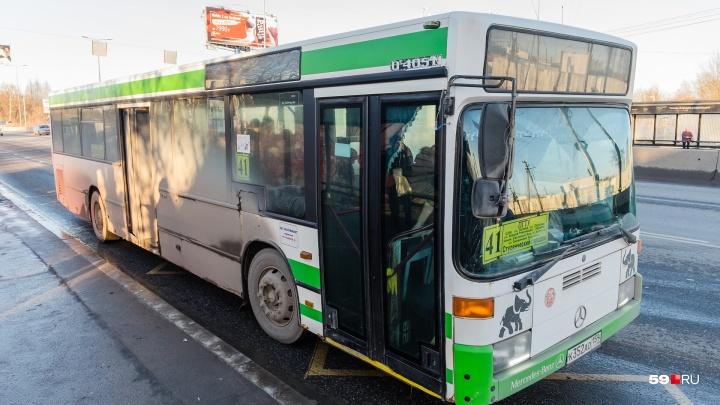 Пермские перевозчики продают старые автобусы в другие города и покупают новые — для участия в торгах