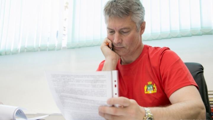 «Золотой парашют»: после отставки с поста мэра Ройзман получил расчёт в размере 92 тысяч рублей