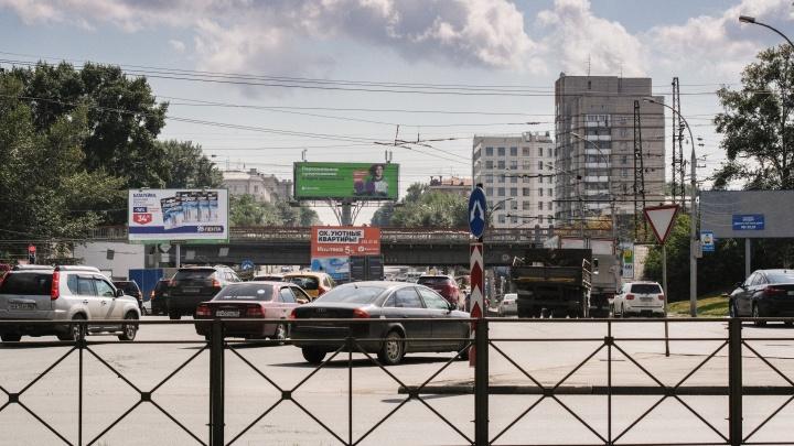 В Новосибирске появились «умные» светофоры — ими управляют люди